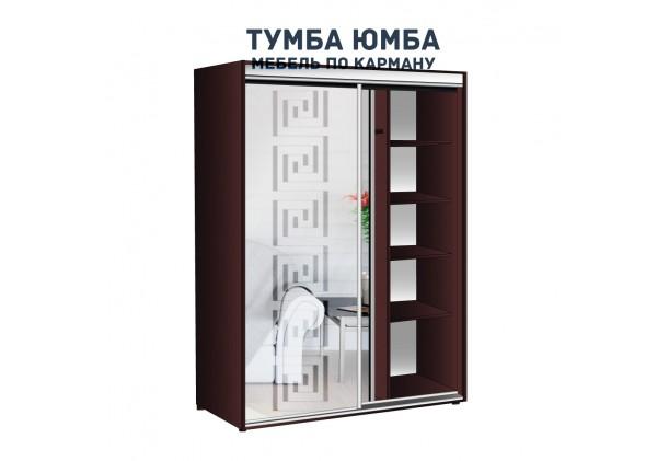 фото недорогой красивый и современный шкаф-купе 1200/450/2100 с раздвижными дверьми с пескоструйным рисунком из ЛДСП от производителя в интернет-магазине TUMBA-UMBA™ Украина