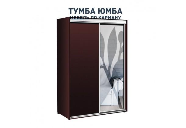 Шкаф-Купе 1300/450/2100