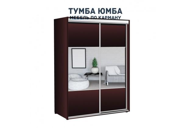 фото недорогой красивый и современный шкаф-купе 1500/450/2100 с зеркальными раздвижными дверьми из ЛДСП от производителя в интернет-магазине TUMBA-UMBA™ Украина