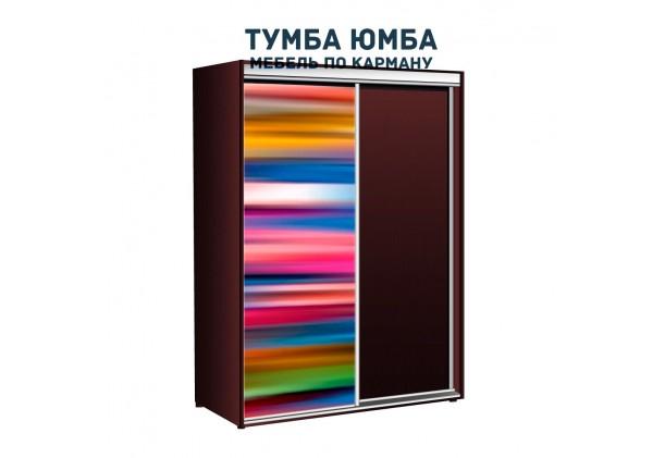 Шкаф-Купе 1100/600/2100