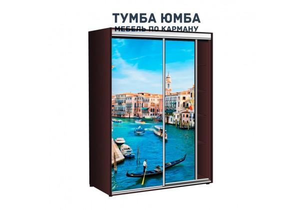 фото недорогой красивый и современный шкаф-купе 1300/600/2100 с раздвижными дверьми с фотопечатью из ЛДСП от производителя в интернет-магазине TUMBA-UMBA™ Украина