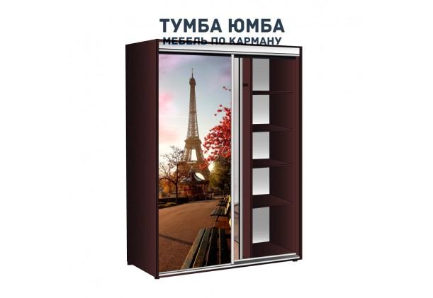 Шкаф-Купе 1700/600/2100