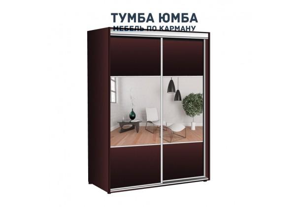 фото недорогой красивый и современный шкаф-купе 1800/600/2100 с зеркальными раздвижными дверьми из ЛДСП от производителя в интернет-магазине TUMBA-UMBA™ Украина
