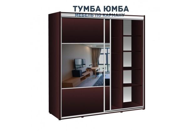 Шкаф-Купе 2100/600/2100