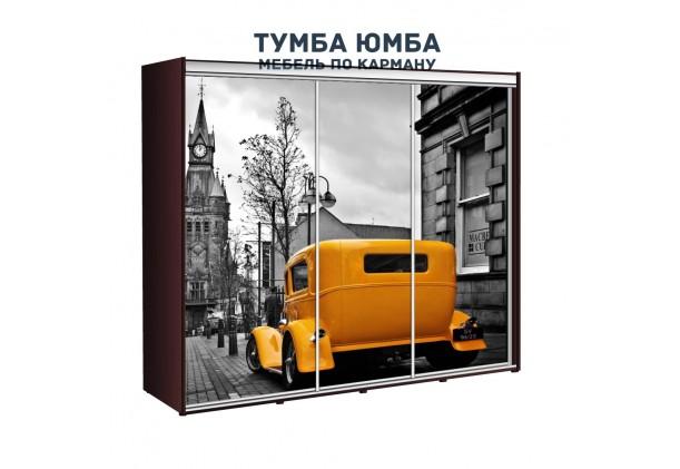 фото недорогой красивый и современный шкаф-купе 2200/600/2100 с раздвижными дверьми с фотопечатью из ЛДСП от производителя в интернет-магазине TUMBA-UMBA™ Украина