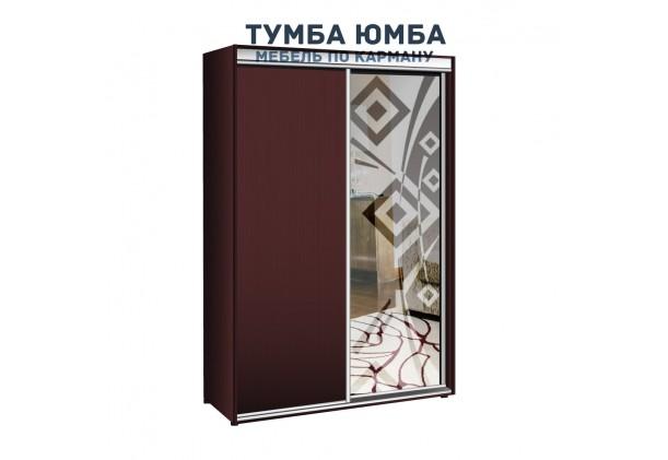 Шкаф-Купе 1000/450/2400