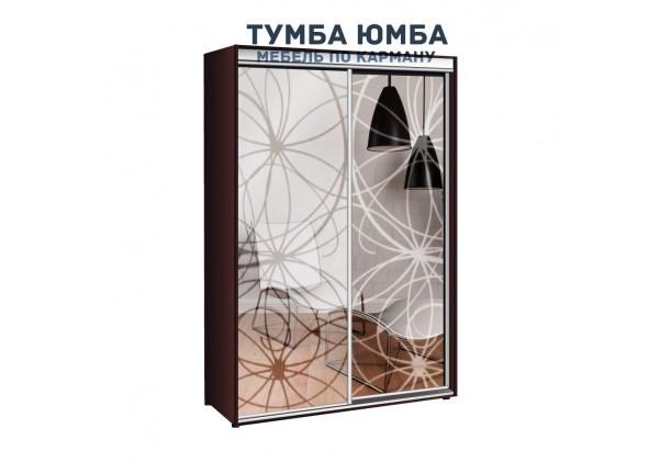 фото недорогой красивый и современный шкаф-купе 1800/450/2400 с раздвижными дверьми с пескоструйным рисунком из ЛДСП от производителя в интернет-магазине TUMBA-UMBA™ Украина
