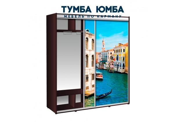 фото недорогой красивый и современный шкаф-купе 1900/450/2400 с раздвижными дверьми фотопечатью из ЛДСП от производителя в интернет-магазине TUMBA-UMBA™ Украина