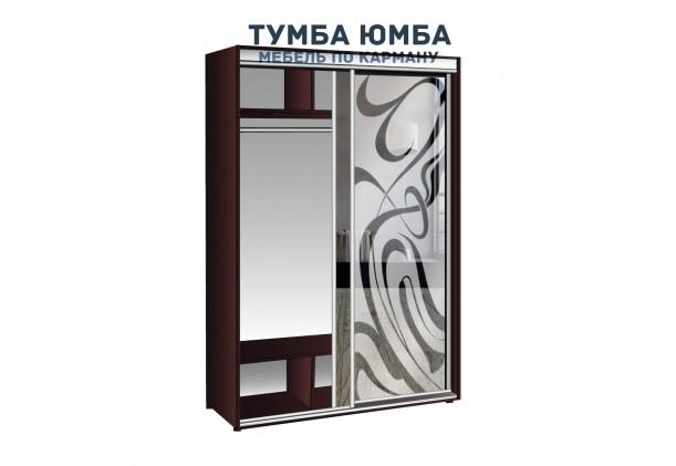Шкаф-Купе 1200/600/2400