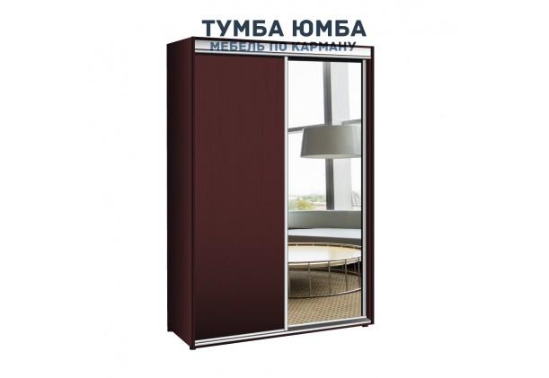 фото недорогой красивый и современный шкаф-купе 1400/600/2400  с зеркальными раздвижными дверьми из ЛДСП от производителя в интернет-магазине TUMBA-UMBA™ Украина