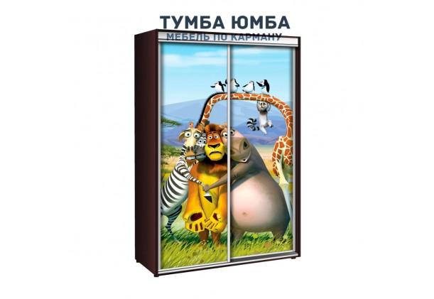Шкаф-Купе 1400/600/2400