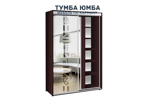 фото недорогой красивый и современный шкаф-купе 1500/600/21400 с раздвижными дверьми и пескоструйным рисунком из ЛДСП от производителя в интернет-магазине TUMBA-UMBA™ Украина
