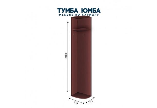 Фото размеры недорогой стандартной угловой вешалки СП-4 ДСП с крючками для дома и офиса 300х450х2100 дешево от производителя с доставкой по всей Украине
