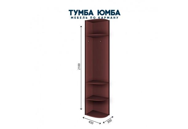 Фото размеры недорогой стандартной угловой вешалки СП-5 ДСП с крючками для дома и офиса 300х450х2100 дешево от производителя с доставкой по всей Украине