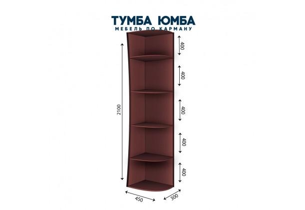 Фото недорогой стандартный мебельный открытый угловой стеллаж-пенал КР, размеры 300х450х2100, ДСП с полками для дома и офиса дешево от производителя с доставкой по всей Украине