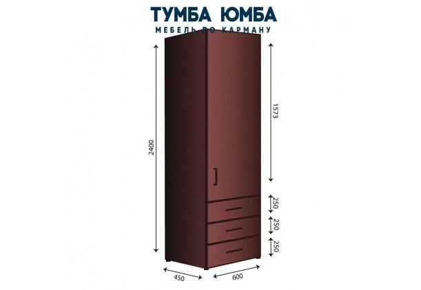 Фото недорогой стандартный закрытый пенал-12 с распашными дверцами, ящиками и полками ДСП, размеры 600х450х2400, для дома и офиса дешево от производителя с доставкой по всей Украине