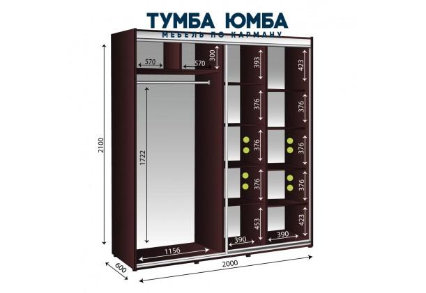 Шкаф-Купе 2000/600/2100