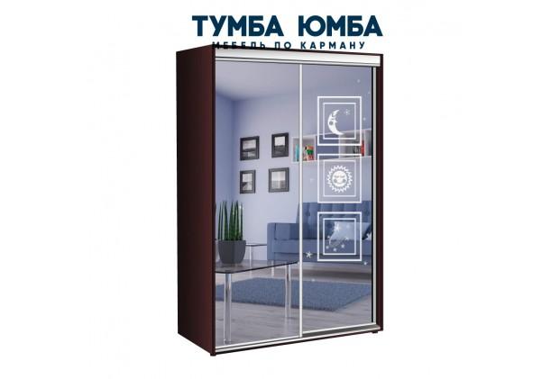 фото недорогой красивый и современный шкаф-купе 1100/450/2200 с раздвижными дверьми с пескоструйным рисунком из ЛДСП от производителя в интернет-магазине TUMBA-UMBA™ Украина