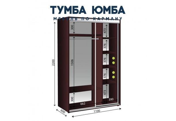 Шкаф-Купе 1100/600/2200