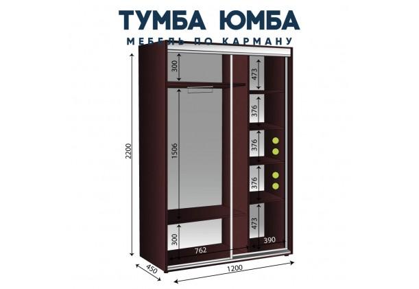Шкаф-Купе 1200/450/2200