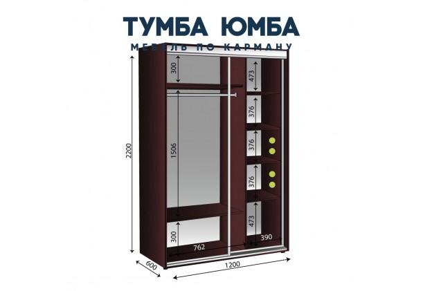 Шкаф-Купе 1200/600/2200