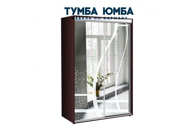фото недорогой красивый и современный шкаф-купе 1300/450/2200 с раздвижными дверьми с фотопечатью из ЛДСП от производителя в интернет-магазине TUMBA-UMBA™ Украина