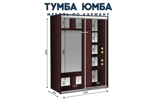 Шкаф-Купе 1600/600/2200