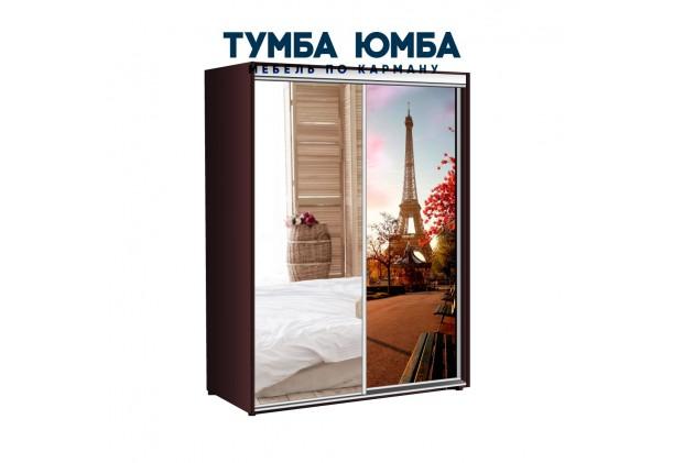 фото недорогой красивый и современный шкаф-купе 1600/600/2200 с раздвижными дверьми с фотопечатью из ЛДСП от производителя в интернет-магазине TUMBA-UMBA™ Украина