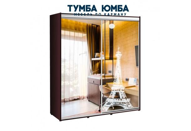 фото недорогой красивый и современный шкаф-купе 1900/600/2200 с раздвижными дверьми с пескоструйным рисунком от производителя в интернет-магазине TUMBA-UMBA™ Украина
