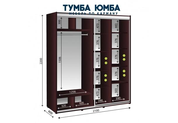 Шкаф-Купе 2100/600/2200