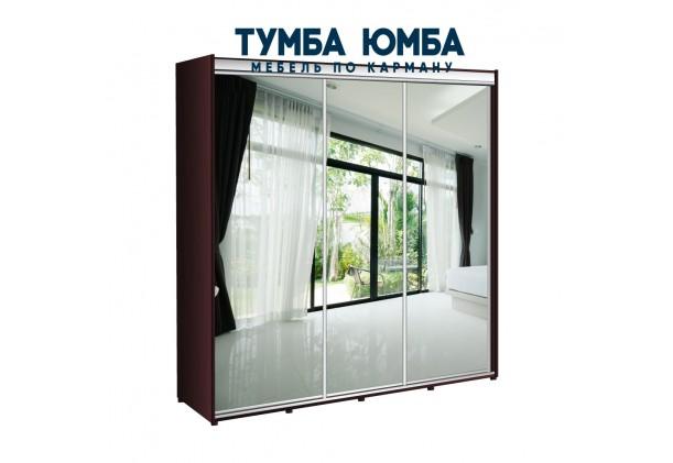 фото недорогой красивый и современный шкаф-купе 2200/450/2200 с раздвижными дверьми с фотопечатью из ЛДСП от производителя в интернет-магазине TUMBA-UMBA™ Украина