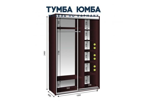 Шкаф-Купе 1000/600/2400