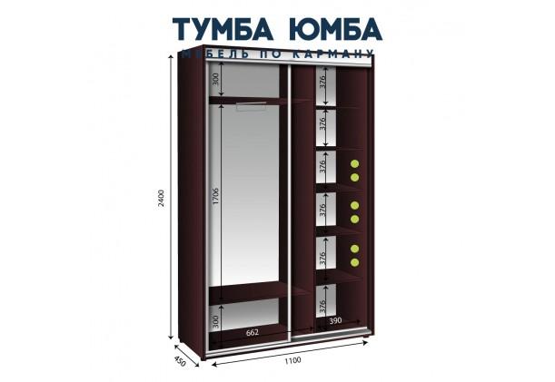 Шкаф-Купе 1100/450/2400