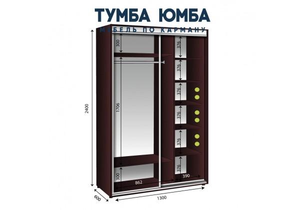 Шкаф-Купе 1300/600/2400