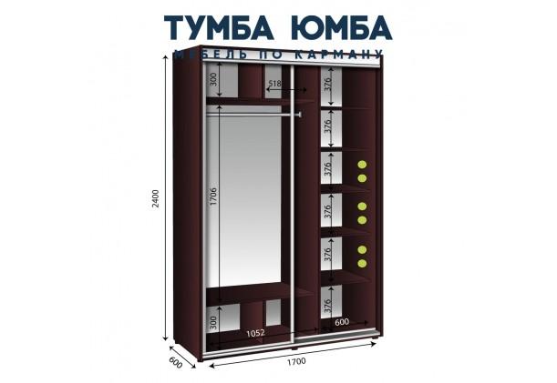 Шкаф-Купе 1700/600/2400