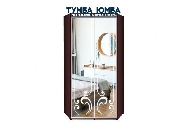 фото недорогой красивый и современный угловой шкаф-купе 1000/1000/2100 с раздвижными дверьми с пескоструйным рисунком из ЛДСП от производителя в интернет-магазине TUMBA-UMBA™ Украина