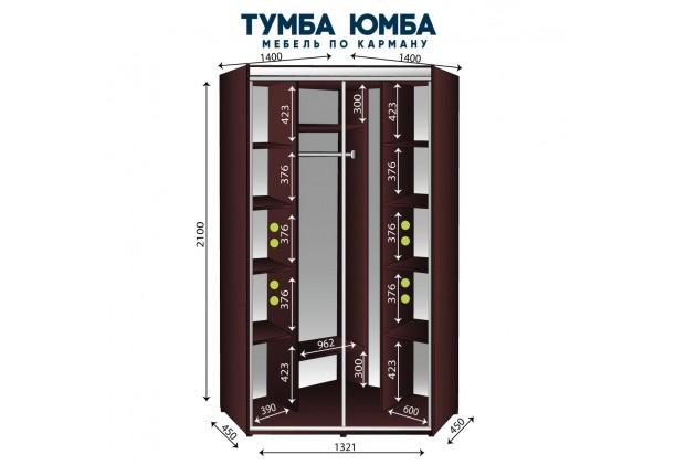 Угловой шкаф-купе 1400/1400/2100