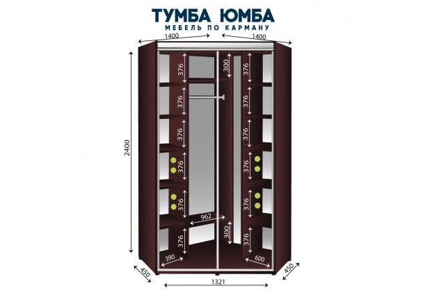 Угловой шкаф-купе 1400/1400/2400