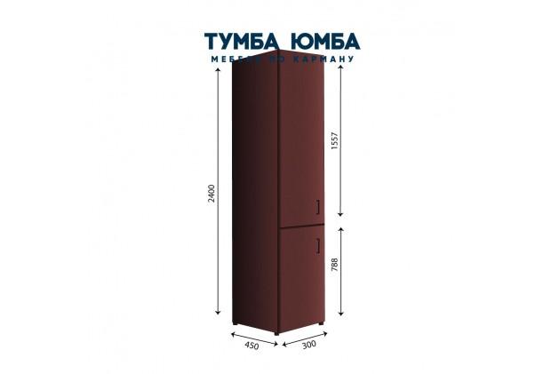 Пенал-1 30х45 см