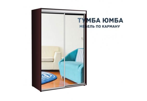 фото недорогой красивый и современный шкаф-купе 1300/600/2200 с зеркальными раздвижными дверьми из ЛДСП от производителя в интернет-магазине TUMBA-UMBA™ Украина