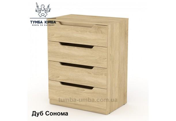 Комод-Трюмо ДСП