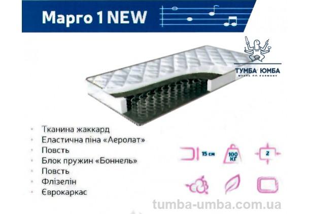 Фото ортопедический матрас Марго-1 односторонний в спальню недорого от производителя с доставкой по всей Украине