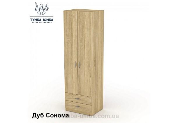 Фото недорогой готовый стандартный платяной Шкаф-12 ДСП для одежды с выдвижными ящиками в цвете дуб сонома дешево от производителя с доставкой по всей Украине