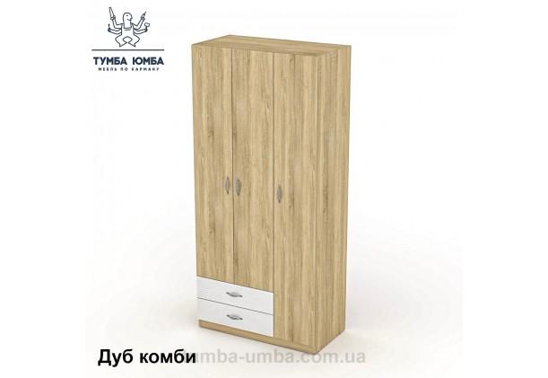 Фото недорогой готовый стандартный платяной Шкаф-13 ДСП для одежды в цвете дуб сонома с белой вставкой дешево от производителя с доставкой по всей Украине