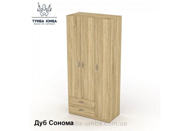 Шкаф-13