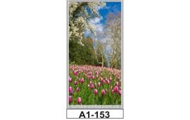 Фотопечать А1-153 для шкафа-купе на одну дверь. Цветы