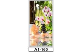 Фотопечать А1-160 для шкафа-купе на одну дверь. Цветы