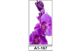 Фотопечать А1-167 для шкафа-купе на одну дверь. Цветы