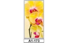 Фотопечать А1-173 для шкафа-купе на одну дверь. Цветы