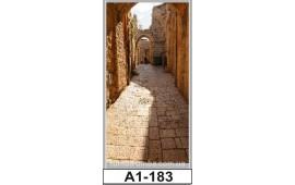Фотопечать А1-183 для шкафа-купе на одну дверь. Старинная улочка